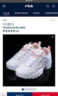 韓國代購🇰🇷最新款 FILA 白x粉紅厚底波鞋