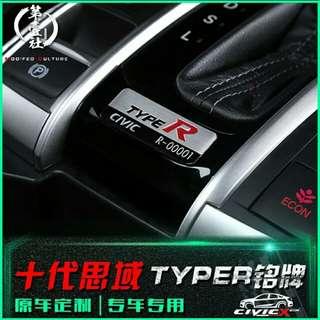 Type R Logo
