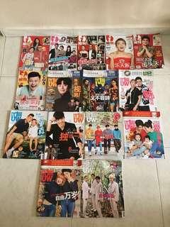 U weekly/I weekly magazine