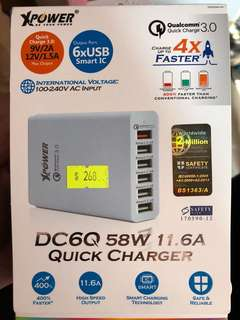 XPower DD6Q Quick Charger