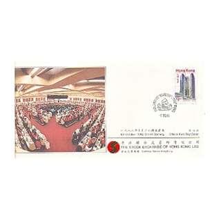 香港紀念封-1986年香港聯合交易所開幕慶典-帆船印