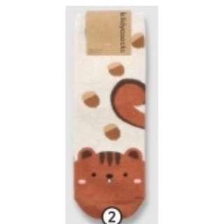 Cute Brown Racoon Anklet Socks