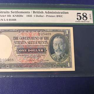 Straits settlement $1 1935 kg edward graded PMG AU 58EPQ