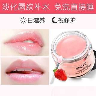 Snefe Strawberry Jelly Lip Film