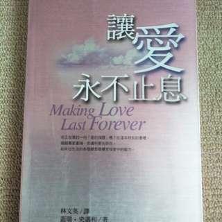 Making love last forever