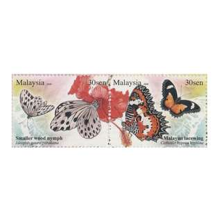 2008 Butterflies of Malaysia Smaller Wood Nymph & Malayan Lacewing 30s x 2 Mint MNH SG #SB21 (1479-1480) (A & B)