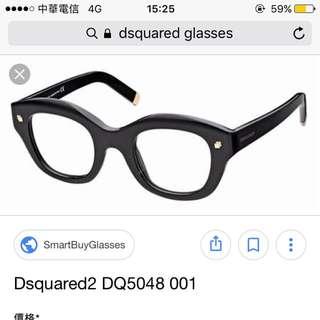 🚚 DSQUARED2 眼鏡