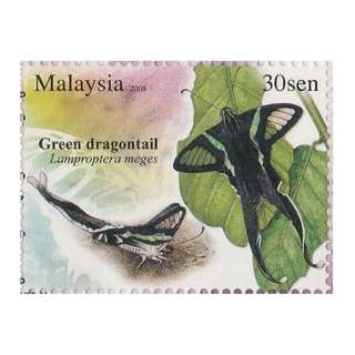 2008 Butterflies of Malaysia Green Dragontail 30s x 2 Mint MNH SG #SB21 (1483) (E)