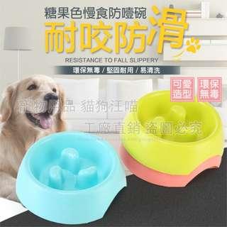 糖果色慢食碗 飼料碗 寵物碗 寵物飼料碗 寵物餵食 寵物餐具 狗碗 貓碗 餵食 寵物用品 飯碗 防噎 減肥 寵物餐具