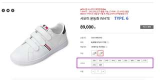 [PO] Wanna one & EIDER sneakers