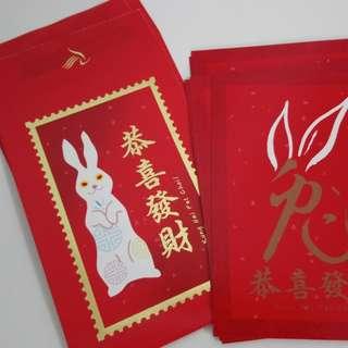 香港郵政兔年紀念卡連封套