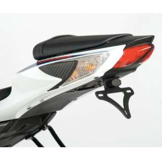 TAIL TIDY - SUZUKI GSX - R600 / 750