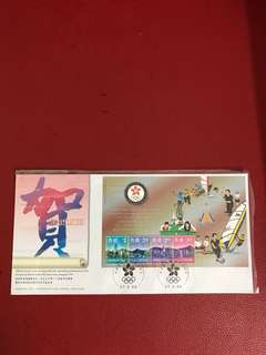 Hong Kong Miniature Sheet FDC As in Picture