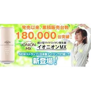 預防流感必備- 超輕量隨身負離子空氣淨化頸鏈 (Made In Japan) - 日本直送!!!