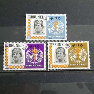 1968 Brunei unused set#1