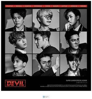 Super Junior Devil CD 99%新 (免平郵郵費)