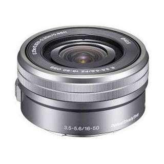 Sony 16-50mm F3.5-5.6 OSS Lens