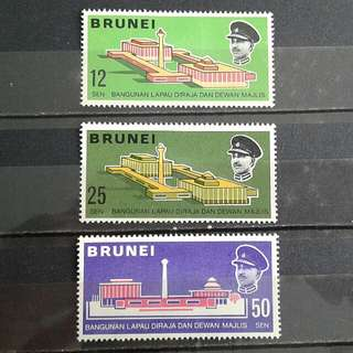 Brunei vintage unused set#2