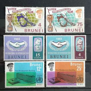 1965-66 Brunei unused 3 set