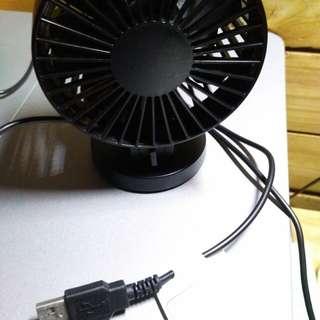 Dual Blade USB Fan