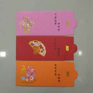 F & N Red Packet / Ang Pow