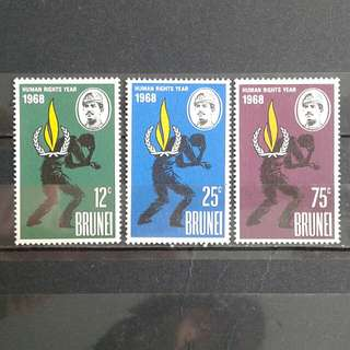 1968 Brunei unused set#5