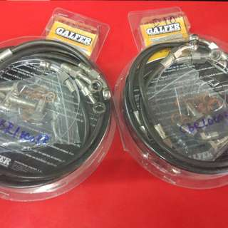 Honda CBR1000RR Galfer steel braided hose