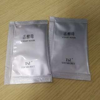 TST yeast mask