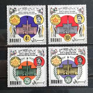 1967 Brunei unused set#6