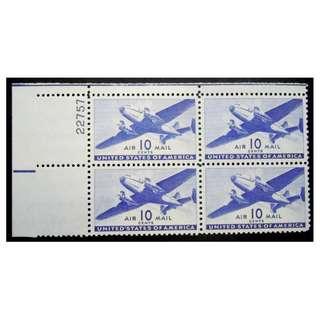 1944年美國(USA)欏旋機10仙(Cents)航空專用郵票四方連(二戰時期, 未使用, 有版號)