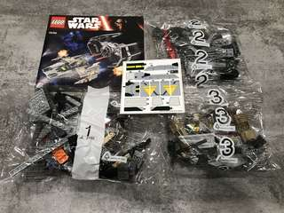 LEGO Star Wars A-Wing Starfighter Split from Set 75150