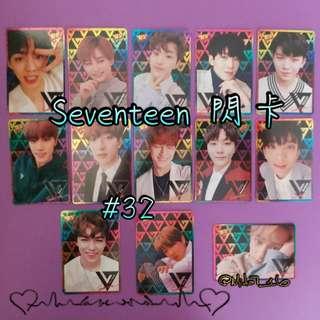 32期 - Seventeen - YES卡 ( 閃卡 @1Set )
