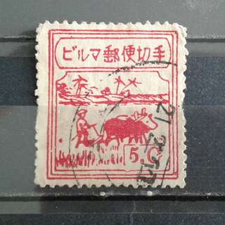 1943 Japan Occup Burma used stamps