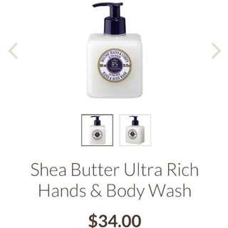 Shea Butter Ultra Rich Hands & Body Wash 300ml