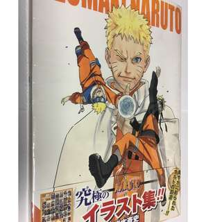 [Manga] Uzumaki Naruto Illustrations Book