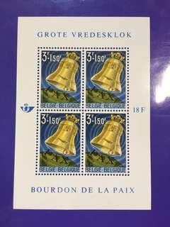 1963 Belgium Mint Miniature Sheet