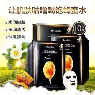 JM Solution Honey Mask
