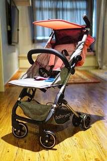 Pockit Inspired Stroller
