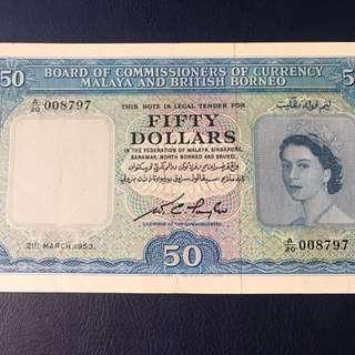 Malaya QEII 1953 $50 original GEF/AU