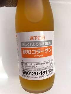 森下仁丹 collagen drink