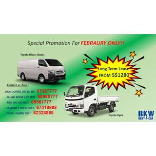 SPECIAL PROMOTION FOR COMMERCIAL