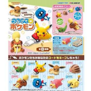 Re-ment Rement Pokemon Pocket Monster Pokemon Cord Keeper! Tsunagete Pokemon 8pcs set (Pre-Order)