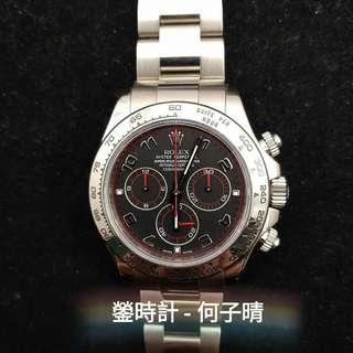 Rolex 116509 白金地通拿 黑面 內影 新扣 長橋  全套齊 93%新淨 跟12格錶帶