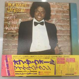 Michael Jackson ‎– Off The Wall, Japan Press Vinyl LP, Epic ‎– 25·3P-149, 1979, with OBI
