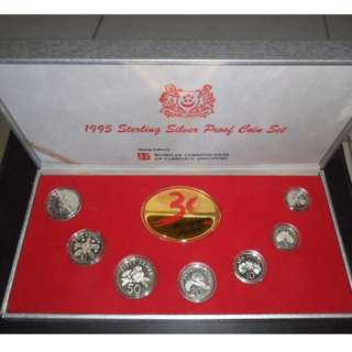 1995 Singapore 1¢ - $5 Silver Proof Coin Set