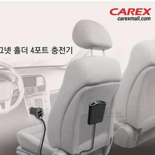 (最新) 韓國出品 , 車內一拖四USB + 後座磁石手機座
