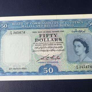 Another darker blue colour malaya $50QEII 1953 in GEF/AU GRADE