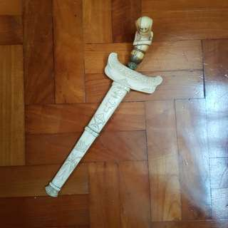 Old Sumatera Keris with Ivory Hilt