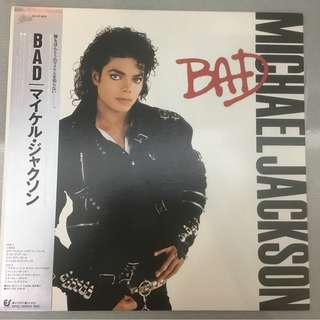 Michael Jackson ‎– Bad, Japan Press Vinyl LP, Epic ‎– 28·3P-800, with OBI, 1987