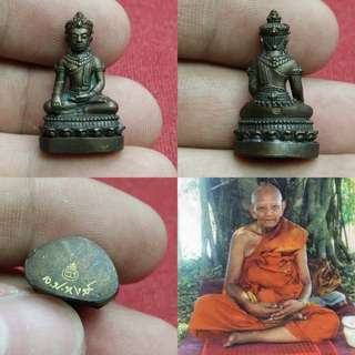 Lp Hong phra Kring BE 2556 old copper